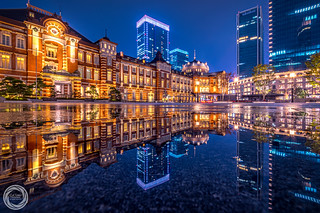 Lost in Parallel Worlds, Tokyo Station