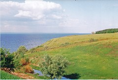 Hills (vladdddd) Tags: analogphoto landscape hills river