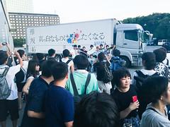 欅坂46 画像59