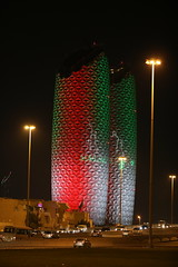 Lighted Building during UAE National Day. (Subrata_AD) Tags: outdoorphotography outdoorlighting nightphotography nightview canoneos5dmarkiv canonef70200mmf28lisiiusmlens beautiful light lighting majestic outdoor