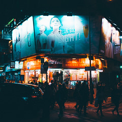 Hong Kong in Squares (spaceabstract) Tags: asia billboard blue city cocacola complementarycolors food hk hongkong kowloon light market night nightlife orange people photography sidewalk sony street streetfood streetdreamsmag streets travel urban vsco