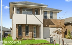 8 Bardia Avenue, Bardia NSW