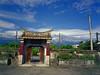 Gate/Ping-tung (tlw1012) Tags: e100vs 屏東 萬巒 五溝村 劉氏宗祠 客家建築 film