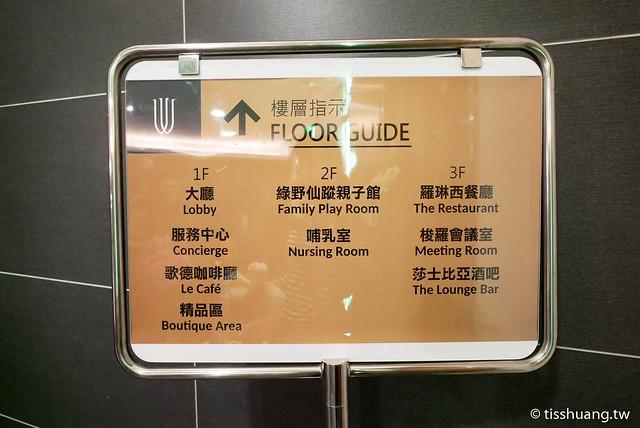 宜蘭悅川酒店-1150825