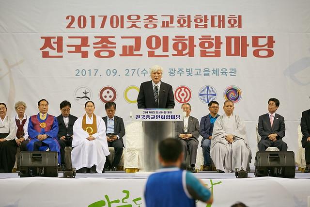 170927_이웃종교화합대회_0192