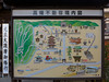 17o9103 (kimagurenote) Tags: 高幡不動 高幡不動尊 金剛寺 takahatafudoson kongojitemple 地図 map 東京都日野市 hinotokyo