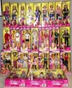 Happy Birthday, Britney! - Music Video Anthology (AaronMalibu) Tags: britney spears doll collection