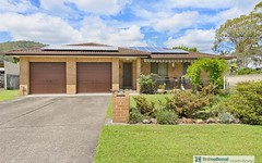 16 Cook Close, Lakewood NSW