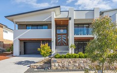 5 Langtree Crescent, Crace ACT