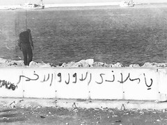 You're my only haven. (// P*) Tags: iphonephotography الاسكندرية مصر graffiti text sea alexandria streetphotography blackandwhite