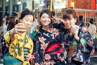 C'est la fête..A party.. Kyoto Japan
