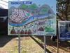 17i0320 (kimagurenote) Tags: 地図 map あゆのつり橋 福島県矢祭町 yamatsurifukushima
