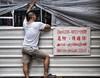 Danger - Keep Out !! (-Faisal Aljunied - !!) Tags: peeping keepout danger chinatown singapore streetphotography faisalaljunied