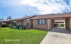 1/5-15 Carpenter Street, Colyton NSW