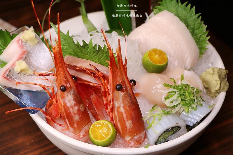 御景日本料理040