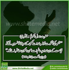 فرمان حضور اکرم ص. Join Us Shiite Media https://www.facebook.com/ShiiteMedia110 (ShiiteMedia) Tags: shia news killing 2017 shiite media urdu pakistan islami payam aein abbas muharam 1439 ashura genocide شیعت میڈیا ، شیعہ نیوز، channel q12 shiitenews abna newa latest india alert karachi tv shiatv110