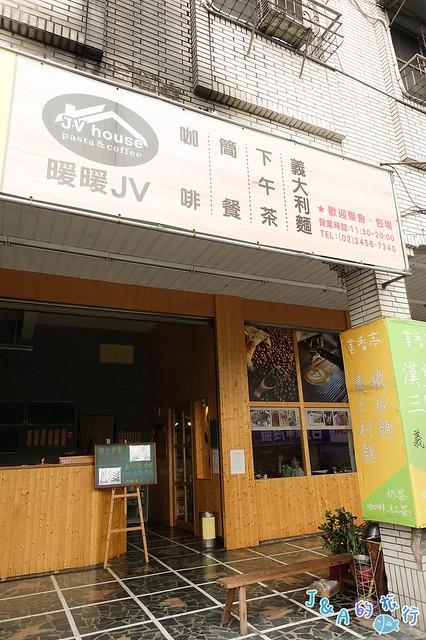 JV House 平價義大利麵-推薦濃郁青醬義大利麵!【基隆美食/暖暖美食】 @J&A的旅行