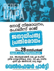 tvm poster FOR PRINT