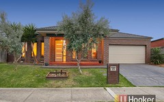 15 Nature Avenue, Officer VIC