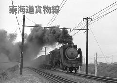 kemuri015 (railbus asano) Tags: steamlocomotives jnr d51 black smoke railway freight