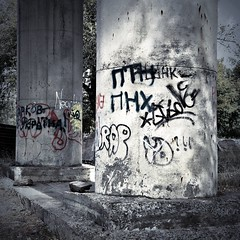 •Patriotic graffity {putin khuilo (putin is a dickhead), Kharkiv is 🇺🇦} (sergiochubby) Tags: птнпнх харків україна russiaukrainewar streetphoto photojournalism graffiti patriotic ukraine war kharkiv fcmetalist urbanlife urbanexplore city urban minimal ukraineukrainestream ukrpics visualukraine photoukraine ukrainelife onlymobileart urbanexploration colorsofautumn inexplore onlymobile iphoneonly nostalgia nostalgic hipsta mobileart hipstamagic phoneographic mobiography hipstamatic hipstamaticmagic hipstadreamers iphoneography vintage beauty elements artistic autumn fall streetart landscape bridge underthebridge architecture urbansky urbanlook sun dramatic urbanscape dreamy colorful colourful light outdoor cityscape ukrainian canvas lines bnwmood