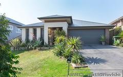 148 Bolwarra Park Drive, Bolwarra Heights NSW