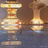 臺中國家歌劇院 (kevinho86) Tags: square squareformat taichung night nightscape citylights citynights cityscapes city canon colour longexposures landscape lightshadow reflection ef1635f4lusm eos6d 11 architectural art feelings 建築 城市 scenery scape downtown wideangle simple 臺中