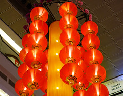 Red lanterns for decorations in Lunar New Year (phuong.sg@gmail.com) Tags: antique asia asian background celebrate celebration china chinese color colorful culture decor decoration decorative defocusing design evening festival fortune glow greeting holiday illuminated lamp lantern light luck lucky newyear oriental ornament paper pattern pray prayer red religion symbol town tradition traditional