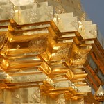 Sparkling Gold Paint thumbnail