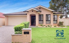 2 Primrose Street, Quakers Hill NSW