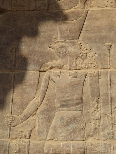 Horus, Philae