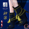 Kagura Kurenai exclusive item (*AGATA mode* Sora Tatham) Tags: secondlifefashion slfashion agatamode kurenai japan boots kagura short