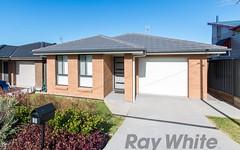 6B Bonarius Street, Edgeworth NSW