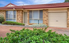 3/2 Teramby Road, Broadmeadow NSW