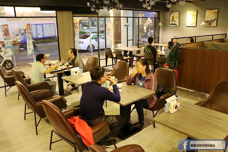 茶自點複合式餐廳11