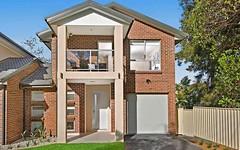 332a Kissing Point Road, Ermington NSW