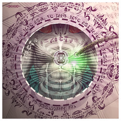 """Universal Transmissions - Bio-Energetic Vortexes 4 - Detail 02 • <a style=""""font-size:0.8em;"""" href=""""http://www.flickr.com/photos/132222880@N03/24724613158/"""" target=""""_blank"""">View on Flickr</a>"""