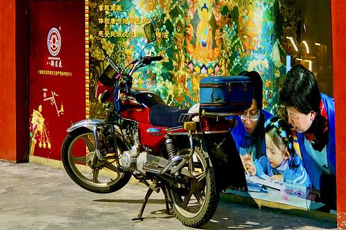 2017 09 Qinghai IMG_2812