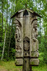 wooden carving - hill of witches, Juodkrantė, Lithuania 2 (Russell Scott Images) Tags: woodcarvings hillofwitches raganųkalnas outdoor trail sculptures forested sanddune curonianspit folklore pagan juodkrantė lithuania