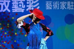 IMG_4577M 迷火 佛朗明哥 (陳炯垣) Tags: performance dancer stage flamingo