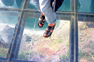 Being on the top and looking down