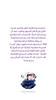 story03 (jehad.buhasan) Tags: jehad identity usa saudi qatar kuwait oman lebanon dubai bahrain arabic abudhabi logos uae ksa typography typofont gcc calligraphy logo brand pepsi outdoor تصميم مصمم jehadbuhasan branding instagram