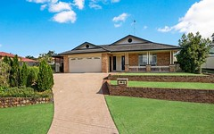 122 Budgeree Drive, Aberglasslyn NSW