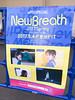 uP!!!SPECIAL New Breath 2017 Spring (Dick Thomas Johnson) Tags: japan tokyo koto toyosu 日本 東京 江東 豊洲 豊洲pit toyosupit pia ぴあ up 音楽 music upspecialnewbreath