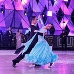 Турнир по бальным танцам «Ukr Dance Cup 2017»