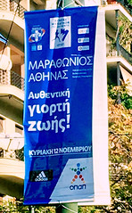 Happening This Sunday (RobW_) Tags: classic marathon banner athens greece friday 10nov2017november 2017 diaryphoto mdpd2017 mdpd201711