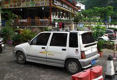 Hafei Baili HFJ7090 (rvandermaar) Tags: hafei baili 08 hfj7090 hafeibaili china yangshuo guangxi rvdm