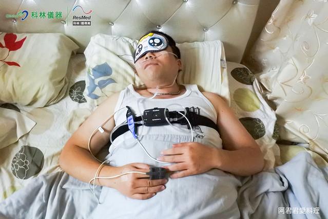 科林睡得美_16_Resmed居家睡眠檢測科林儀器呼吸中止症_阿君君愛料理-2733