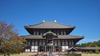 東大寺 Tōdai-ji