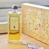 Serge Lutens, Arabie (myumlla) Tags: parfum perfume fragrance scent sergelutens lutens arabie edp eaudeparfum
